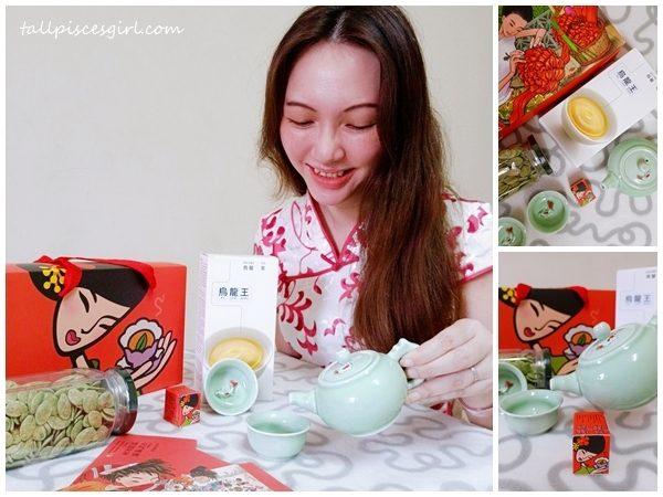 Purple Cane Tea Gift Set Chinese New Year 2021