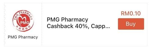PMG Pharmacy ShopeePay Voucher