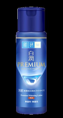 Hada Labo Premium Whitening Lotion (Rich)